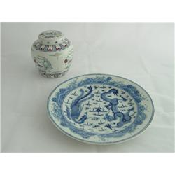 Covered ginger jar & blue and white dish