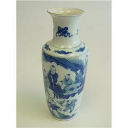 Rare blue & white Kangxi tall vase