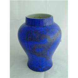Qianlong gilt decorated blue glazed jar