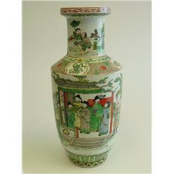 Wucai bottle vase