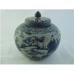 Covered round blue & white ginger jar