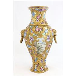 Porcelain vase with gold & floral decoration