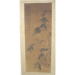 "Chinese scroll ""Bamboo"""