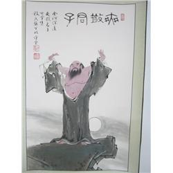 "Chinese scroll ""Bearded Buddha"""