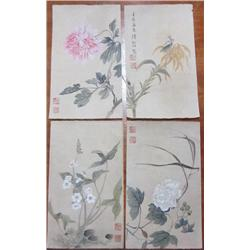 """4 soft paper drawings of """"Flowers"""""""