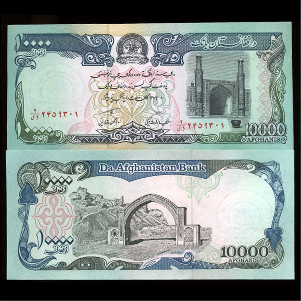 Dollar In Afghanistan June 2020