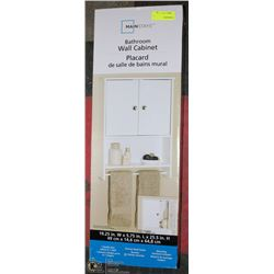mainstays bathroom wall cabinet mainstays bathroom wall cabinet 19379