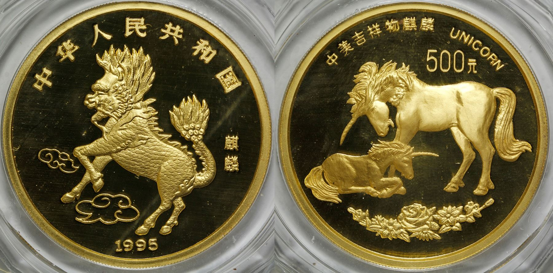 Image 1 Beloved Unicorn 5 Ounce Chinese Gold Coin